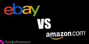 ebay vs amazon